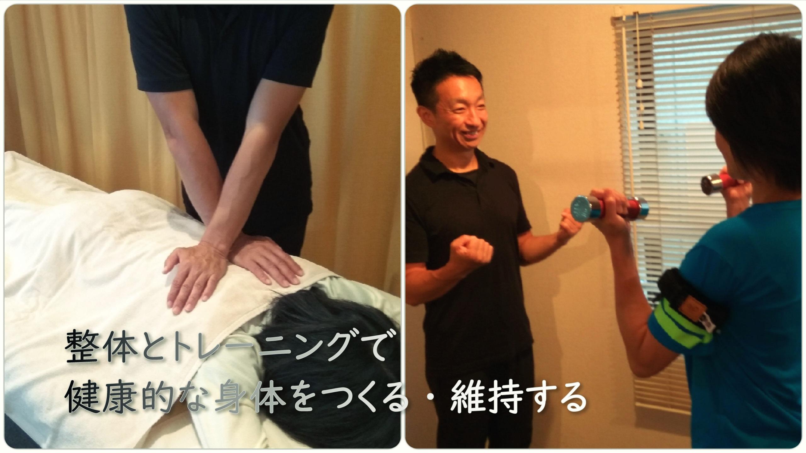Collage_Fotor_Fotor_ai_02
